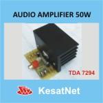 Audio pojačavač 50W