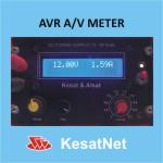 AVR multimetar