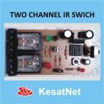 Dvokanalni IR switch