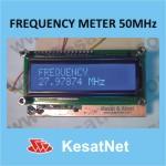 Mjerač frekvencije do 50MHz