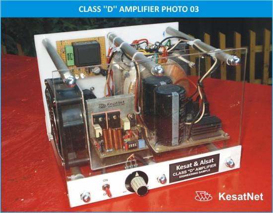 class_d_amplifier_ir2110