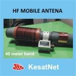 HF mobilna antena