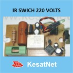 IR switch 220V