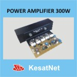 Power amplifier 300W
