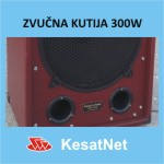 Zvučna kutija 300W