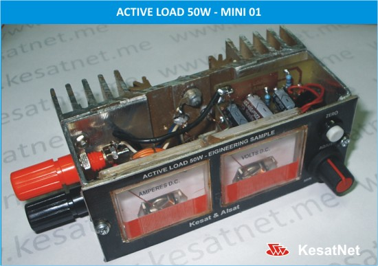 ACTIVE_LOAD_50W_MINI_01