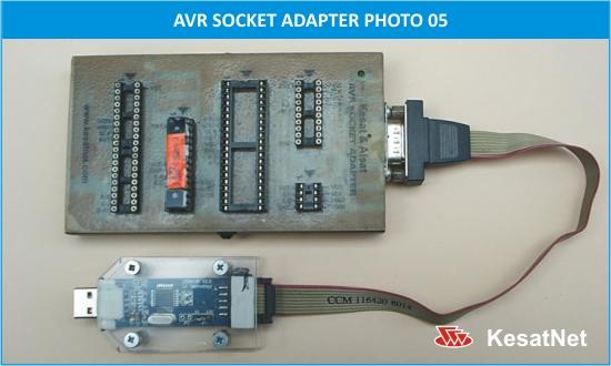 AVR_ISP_PROGRAMMER