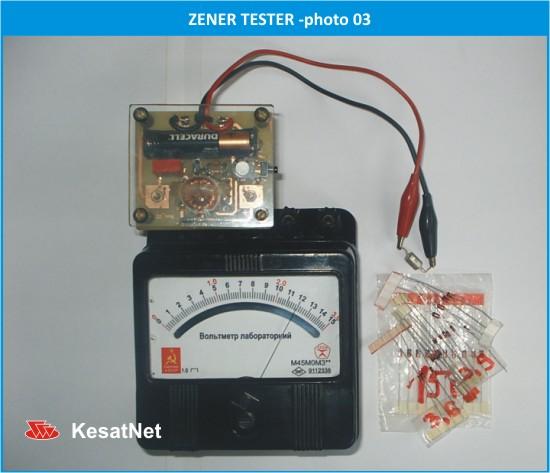 ZENER_TESTER_RUS